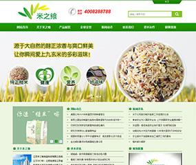 江苏米之飨食品科技有限公司