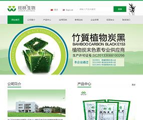 浙江旺林生物科技有限公司