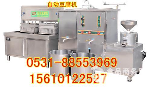 全自动豆腐机