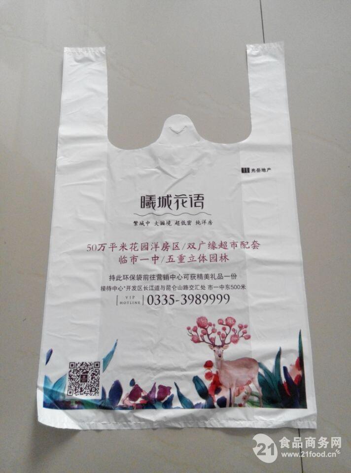 超市购物袋背心袋