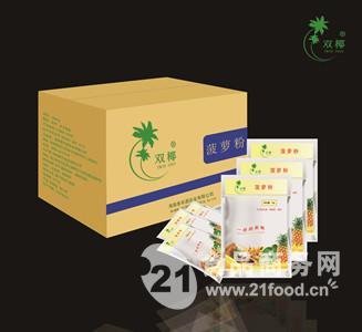 双椰菠萝粉 厂家专业生产 纯天然喷雾干燥工艺 海南菠萝生产加工