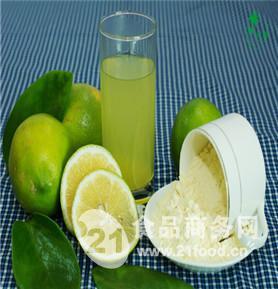 双椰柠檬粉 纯天然食品原料 海南青柠檬生产