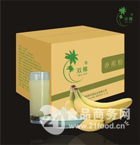 海南双椰香蕉粉 纯天然 喷雾干燥工艺水果粉