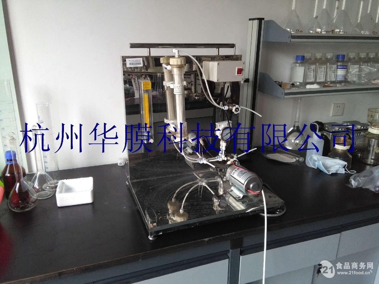 试验型超滤装置