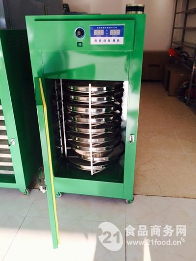 新款 9层旋转 小型食品烘干烘焙机 全自动草药茶叶包装机械设备
