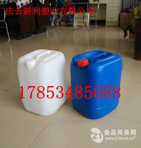 庆云新利塑业有限公司是以塑料桶、塑料制品、是全国最早也是最大的塑料桶生产销售企业。食品塑料桶定点生产企业。是塑料桶国家标准的起草单位之一。公司位于亚洲塑料桶制造中心塑料桶工业园。公司的前身为塑料研究所,是国家特大型企业齐鲁石化的配套企业。公司拥有德国产克虏伯大型自动吹塑机秦川华、设备先进程度国际一流,可生产高档塑料桶,以满足外资企业用户的需求。技术力量同行业领先。与多所名牌大学和专业研究机构合作,可以根据用户的需求设计专用塑料桶。目前公司生产1升、1.