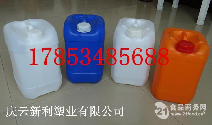直销批发10公斤堆码塑料桶质量保证