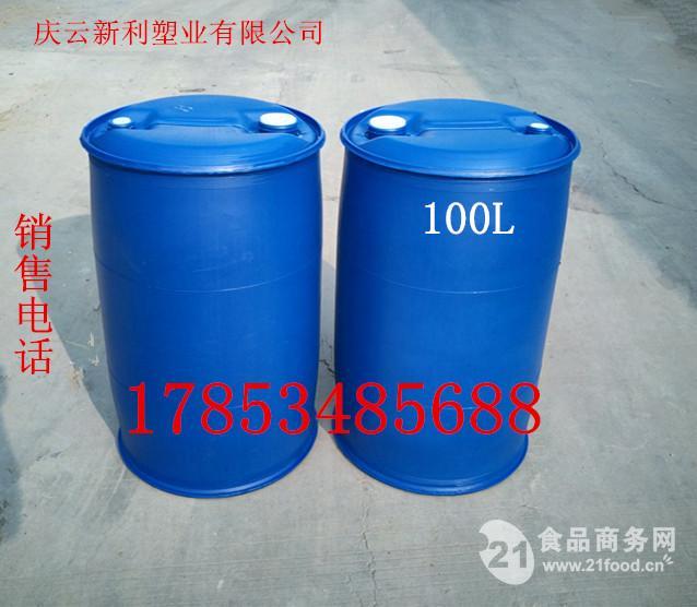 供应100公斤双环塑料桶