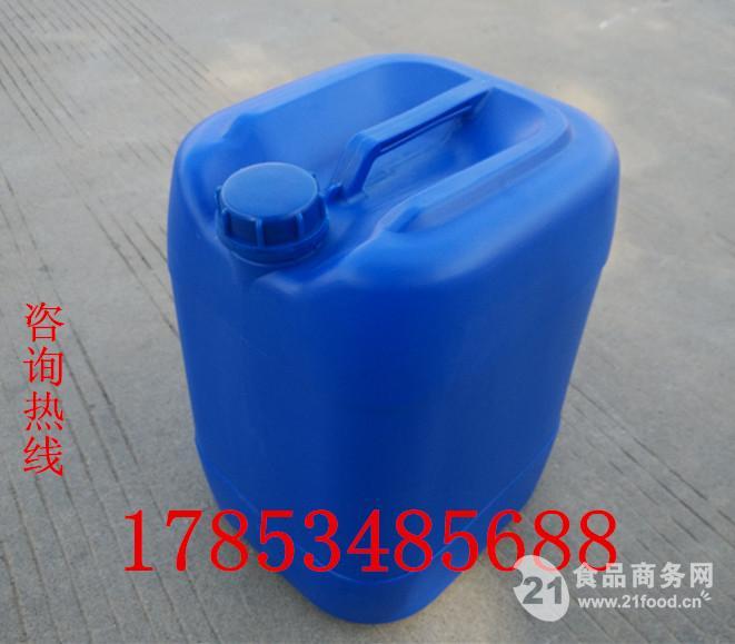 25kg塑料桶25升塑料桶价格