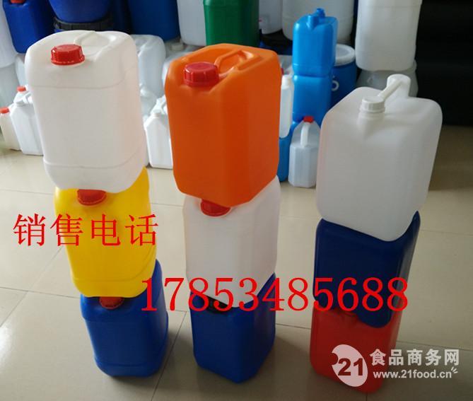 供应纯原料10kg方形塑料桶10升堆码桶价格