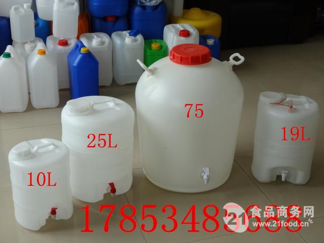 蓝色双闭口100kg化工桶100l塑料桶