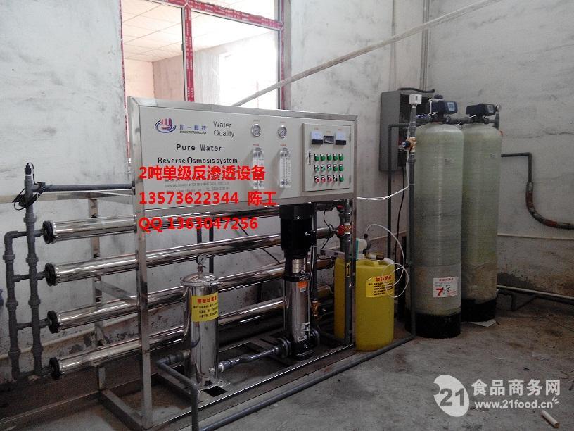 山东川一纯水设备 净化水设备 桶装纯净水设备