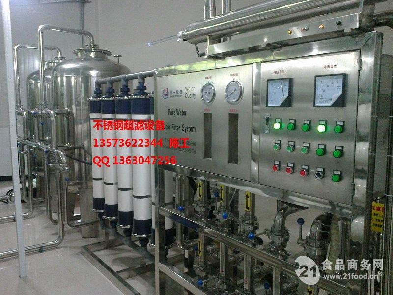 10T山泉水过滤设备-超滤设备