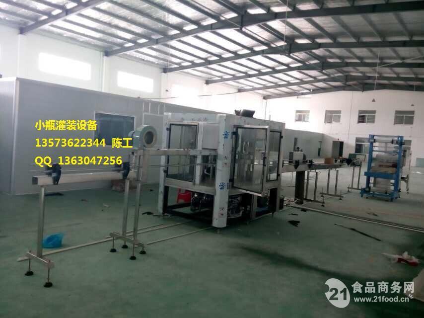 5000瓶/h小瓶水灌装机设备