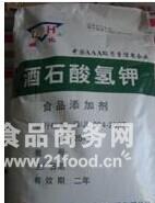 酒石酸氢钾价格