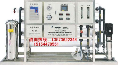 8T直饮水设备-管道分质供水设备