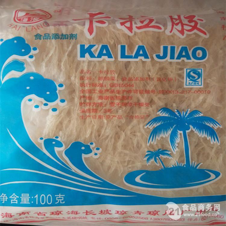 食品级增稠剂海浪牌卡拉胶条厂家直销