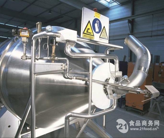 液氮速冻搅拌机