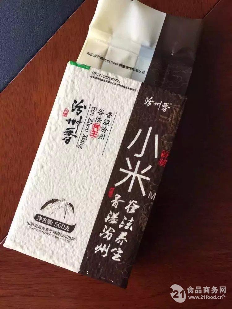 大米米砖真空包装机