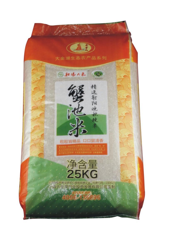 25KG大金湖蟹池米