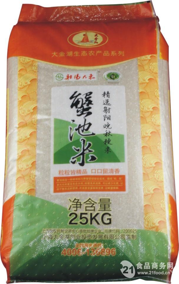 25KG蟹池米