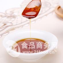 食品级芝麻油香精生产厂家 芝麻油香精价格