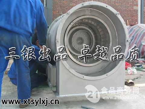 湘潭脱硫脱硝专用离心机