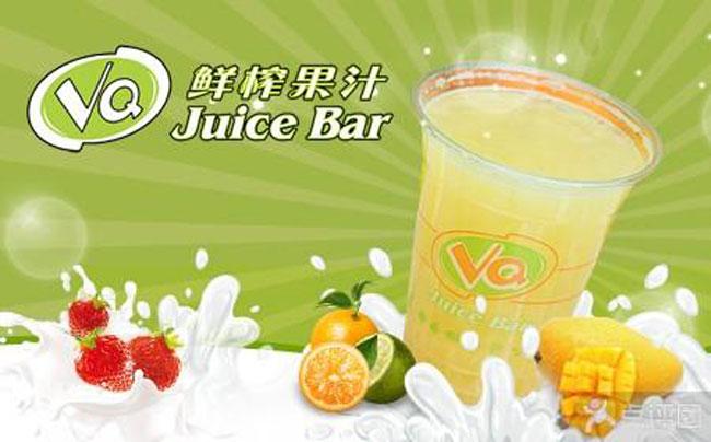 VQ鲜榨果汁加盟代理批发,VQ鲜榨果汁加盟招商 食品招商网