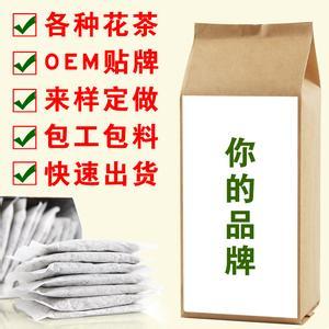 北京袋泡茶加工包装