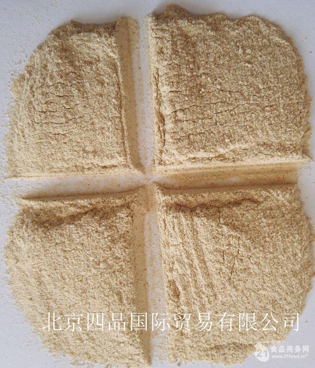 圆苞车前子壳粉85%