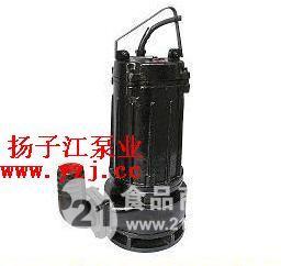 WQ/S型带刀切碎式潜水排污泵