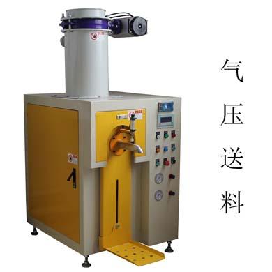 阀口袋气压式定量包装机