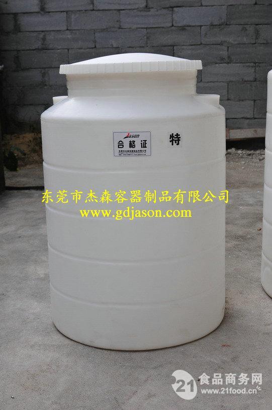 盐酸水箱、王水水箱、PE聚乙烯水箱、500L