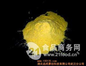 优质  加丽素黄色素