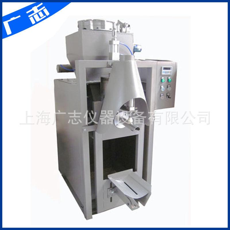 商品砂浆气动阀口包装机 质量稳定 无磨损 送配件 包邮