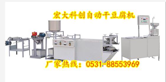 哈尔滨小型干豆腐机器