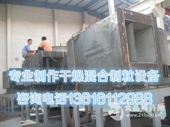 品质*XSG系列旋转闪蒸干燥机|烘干机