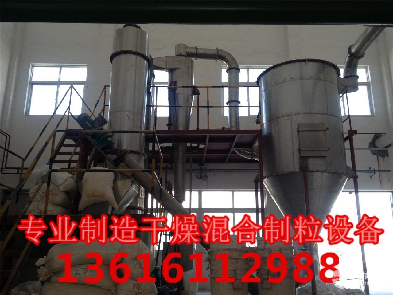 三氧异氰尿酸钠旋风式闪蒸烘干机