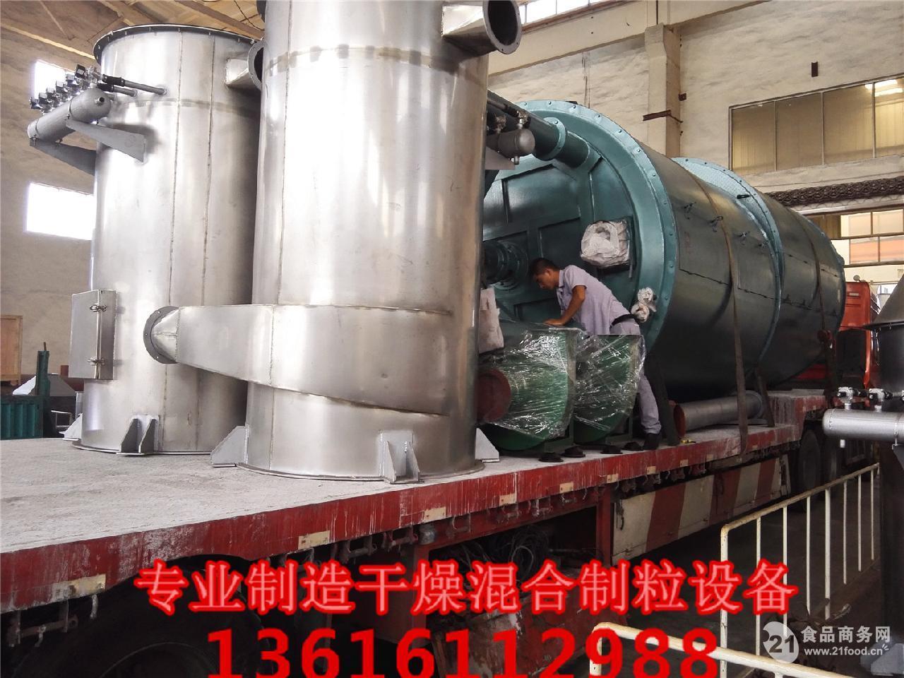 碳酸锂盘式连续干燥机|烘干设备 节能环保