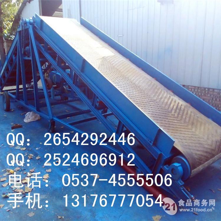 散料装卸输送机 槽型爬坡输送机