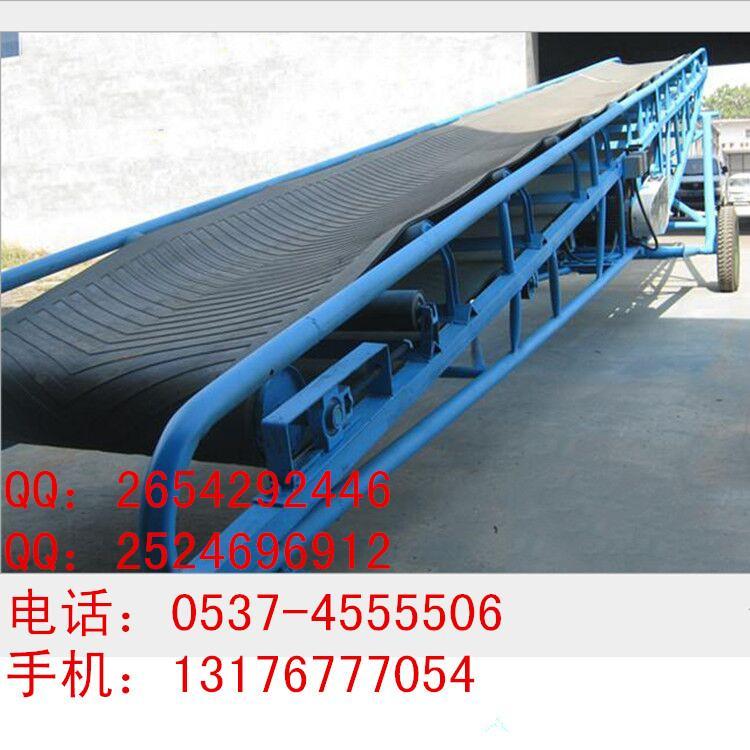 自动装车机厂家 皮带爬坡输送机 非标