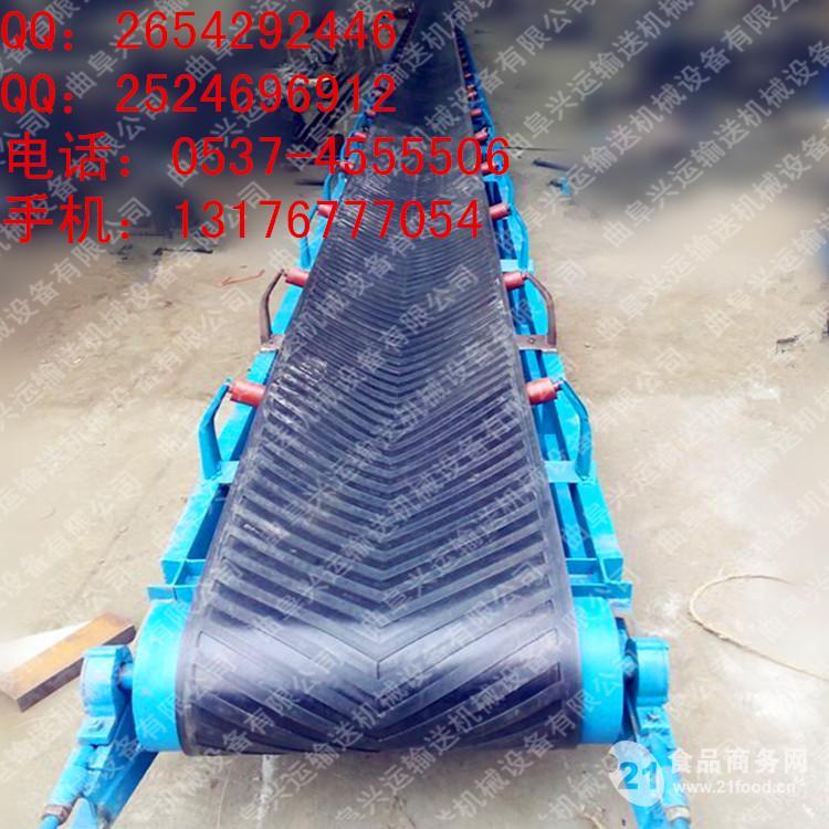 爬坡式大输送量长距离皮带机设计