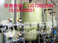 山东川一3T软化水设备软化系统全自动软化水设备