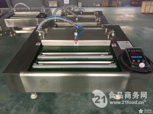 厂家*山东小康牌DZ-1000型滚动全自动真空包装机