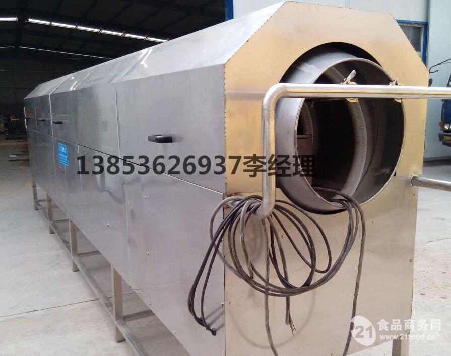 豆干洗袋机设备