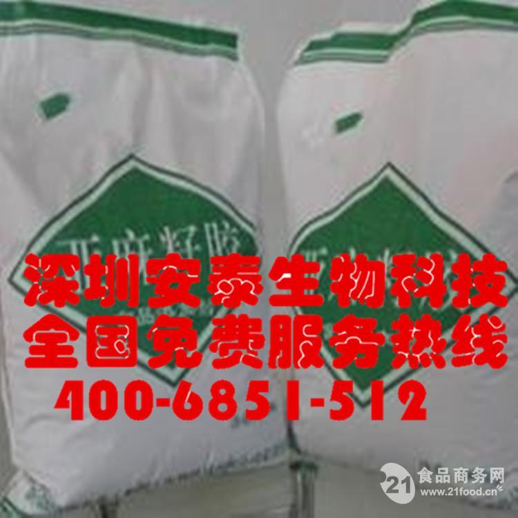 亚麻籽胶价格