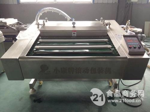 供应小康牌DZ-1000型滚动全自动真空包装机