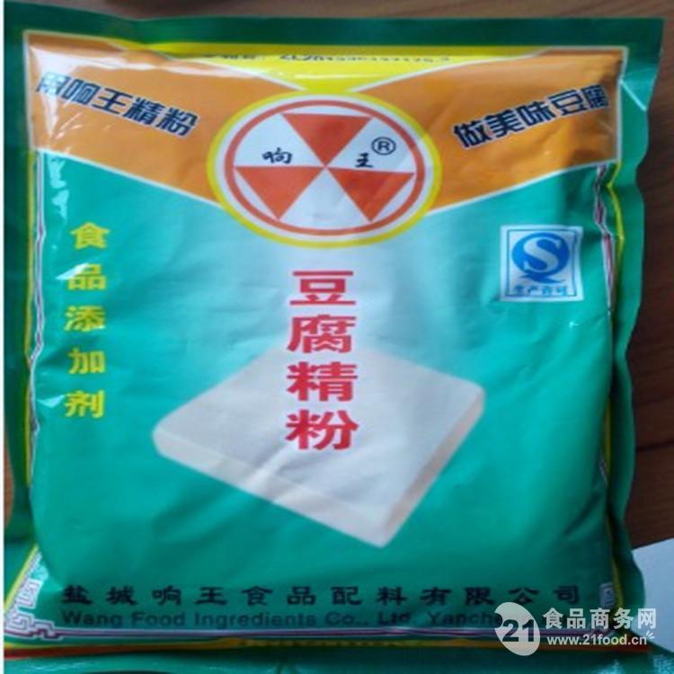 嫩豆腐专用响*豆腐精粉厂家直销
