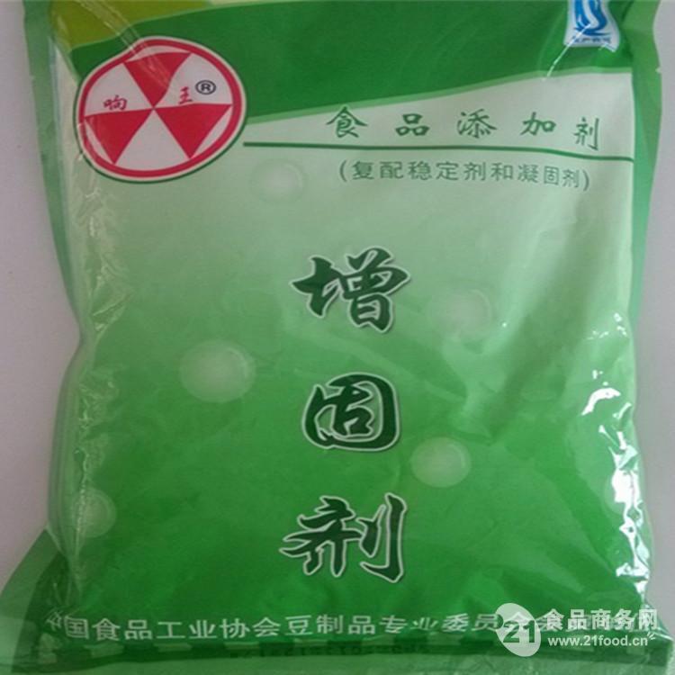豆腐专用响*豆腐增固剂厂家直销