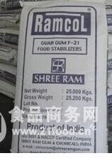 工业级瓜尔豆胶批发价格